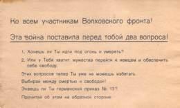 WWII WW2 Flugblatt Tract Leaflet Листовка German Propaganda Against USSR  CODE DT 1   FREE SHIPPING WORLDWIDE - 1939-45