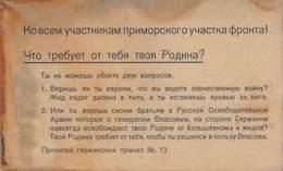WWII WW2 Flugblatt Tract Leaflet Листовка German Propaganda Against USSR  CODE DT 4   FREE SHIPPING WORLDWIDE - 1939-45