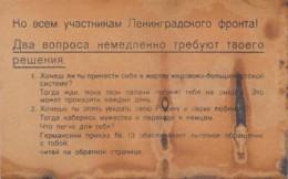 WWII WW2 Flugblatt Tract Leaflet Листовка German Propaganda Against USSR  CODE DT 2   FREE SHIPPING WORLDWIDE - 1939-45