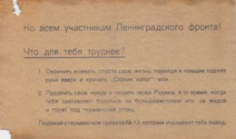WWII WW2 Flugblatt Tract Leaflet Листовка German Propaganda Against USSR  CODE DT 5   FREE SHIPPING WORLDWIDE - 1939-45