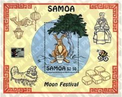 Ref. 45561 * MNH * - SAMOA. 1996. CHINA 96. INTERNATIONAL PHILATELIC EXHIBITION . CHINA 96. EXPOSICION FILATELICA INTERN - Francobolli