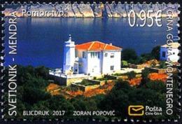 2017 Lighthouses, Mendra, Valdanos, Ulcinj, Montenegro, MNH - Montenegro