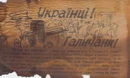 WWII WW2 Flugblatt Tract Leaflet Листовка German Propaganda Against USSR CODE SKS 261  FREE SHIPPING - 1939-45
