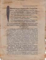 WWII WW2 Flugblatt Tract Leaflet Листовка German Propaganda Against USSR   FREE SHIPPING - 1939-45