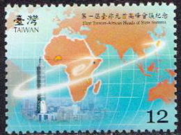 Taiwan MNH Stamp - Unused Stamps