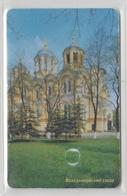 UKRAINE ST VLADIMIR CATHEDRAL CHURCH - Ucraina