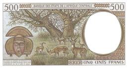 CENTRAL AFRICAN STATES P. 401La 500 F 1993 UNC - Gabun