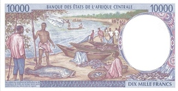 CENTRAL AFRICAN STATES P. 405Lb 10000 F 1995 UNC - Gabun