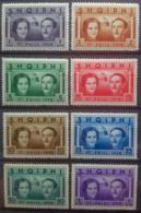 ALBANIA 1938 - Canceled - Sc# 281-288, Mi 264-271 - Zog And Geraldine, 27 Prill 1938 - Complete Set! - Albania