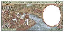 CENTRAL AFRICAN STATES P. 402Lg 1000 F 2000 UNC - Gabon
