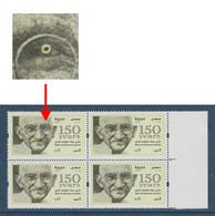 Egypt - 2019 - Rare - Error - Spot Inside Eye - Block Of 4 - 150th Annie., Birth Of Mahatma Gandhi - MNH** - Mahatma Gandhi
