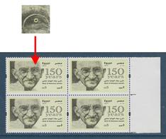 Egypt - 2019 - Rare - Error - Spot Inside Eye - Block Of 4 - 150th Annie., Birth Of Mahatma Gandhi - MNH** - Nuovi
