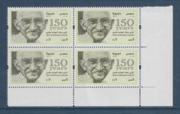 Egypt - 2019 - New - Corner - ( 150th Annie., Birth Of Mahatma Gandhi ) - MNH** - Mahatma Gandhi