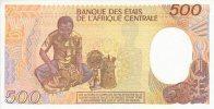 GABON  P. 8 500 F 1985 UNC - Gabon