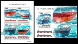 TOGO 2019 - Tankers, M/S + S/S. Official Issue [TG190419] - Barche