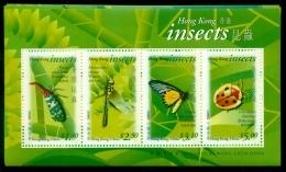 HONG KONG CHINA BF 072A Insectes - Papillons