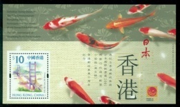 HONG KONG CHINA BF 085 Philanippon 01 - Exposition Philatélique (pont) - 1997-... Région Administrative Chinoise