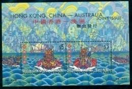 HONG KONG CHINA BF 084 Bateaux Dragons - émission Commune Avec L'Australie - 1997-... Région Administrative Chinoise
