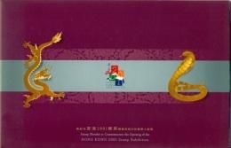 HONG KONG CHINA BF 078 Hong Kong 2001 Inauguration De L'exposition Philatélique - Expositions Philatéliques