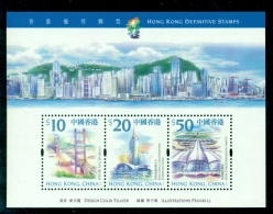 HONG KONG CHINA BF 065 Edifices Et Sites - Pont, Centre D'expositions, Aéroport - 1997-... Région Administrative Chinoise