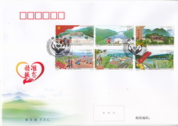 China 2019-29 精准扶贫 Targeted Poverty Alleviation Stamp FDC - 1949 - ... République Populaire