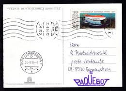 L1 PAQUEBOT + Maschinenstempel Kiel 20.8.94 Auf CAK (MS Fedor Dostojewski) - Unclassified