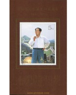 Ref. 574802 * MNH * - CHINA. People's Republic. 1993. CENTENARY OF THE BIRTH OF MAO TSE TUNG . CENTENARIO DEL NACIMIENTO - 1949 - ... Repubblica Popolare