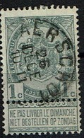 53  Obl  Aerschot - 1893-1907 Coat Of Arms