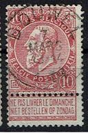 58  Obl  Bousval  + 4 - 1893-1907 Coat Of Arms