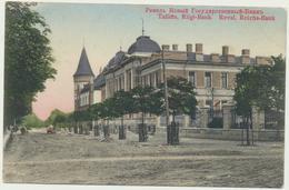 80-1256 Estonia Tallinn Reval Postal History Bank - Estonia
