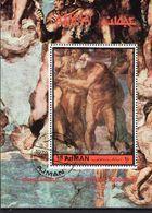 Jüngstes Gericht 1972 Adschman Block 483 O 4€ Kunst Hl.Petrus Maler Michelangelo Ss Painting M/s Bloc Sheet Bf Art - Paintings