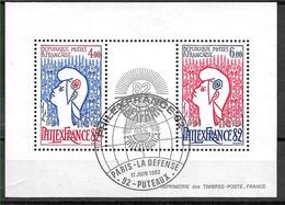 FRANCE 2216 / 2217 Bloc Philexfrance 82 BF 8 FDC . - Frankreich