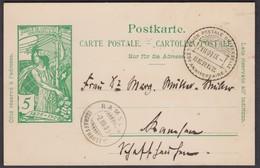 UPU FDC POSTKARTE MIT OFFIZIELLEM STEMPEL - 1882-1906 Armoiries, Helvetia Debout & UPU