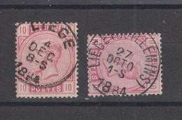 COB 38 Oblitération Centrale LIEGE Et LIEGE (Guillemins) Superbes - 1883 Leopold II