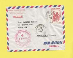 Lettre Par Avion CAMBODGE Avec Cachet Rouge De La Journée Mondiale De La CROIX-ROUGE Du 08 05 1966 Rare - Cambodja