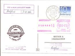 2e Proef Loketstrook FM000 Groot Uur 01.04.80 N.L.M. First Flight Belfast - Poststempel - Freistempel