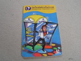 Used THAILAND Lenso Domestic Chipcard Kiosk  # 002 - Thaïland