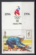 Mongolia 1996 Sc. 2238 Olimpiadi Atlanta Ciclismo Cycling Imperf. Nuovo + Label - Ciclismo