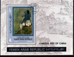Landschafts-Malerei China Genre-Gemälde Jemen 1349 Block 159 O 6€ Bloque Hoja M/s Art Bloc Paintings Sheet Bf Yemen - Buddismo