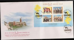 FDC 1996 President Stamps S/s Satellite Train Crane Balloon National Flag Computer - Briefe