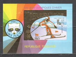 TT551 ONLY ONE IN STOCK GOLD IMPERF TOGO OLYMPIC GAMES LAKE PLACID 1980 MICHEL BL152B 50 EU 1BL MNH - Invierno 1980: Lake Placid