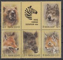 USSR - Michel - 1988 - Nr 5877/81 - MNH** - 1923-1991 USSR