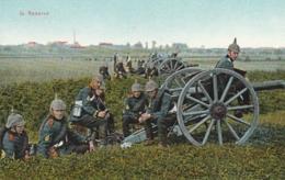 *** MILITARIA ***  German Army Armée Allemande Deutche ***  In Reserve 1927  Neuve/unused - Weltkrieg 1914-18