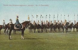 *** MILITARIA ***  German Army Armée Allemande Deutche *** Parade Des Kurassierregiment Konigin 1926  Neuve/unused - Guerre 1914-18