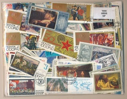 OFFER   Lot Stamp  Rusia 1000 Sellos Diferentes URSS  (mixed Condition) - Mezclas (min 1000 Sellos)
