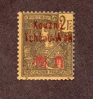 Kouang Tchéou N°15 N* TB Cote 65 Euros !!! - Kouang-Tchéou (1906-1945)