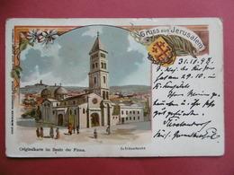 GRUSS Aus JERUSALEM  ( PALESTINE ) Oblitèration Du CAMP IMPERIAL -  Entier POSTAL - ISRAEL - 1898 - Palestine