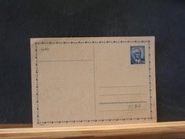 84/247   CP  CESKOSL.  XX - Postal Stationery
