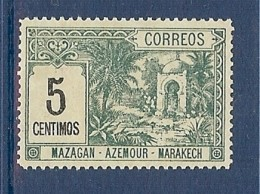 MAROC POSTES LOCALES N° 37 NEUF SANS GOMME - Morocco (1891-1956)