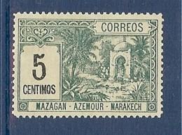 MAROC POSTES LOCALES N° 37 NEUF SANS GOMME - Marokko (1891-1956)